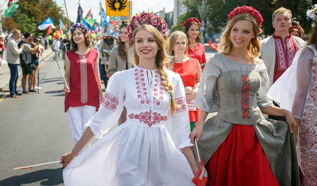 femme bielorusse